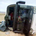 انقلاب حافلة سياحية جزائرية : الداخلية تكشف الحالات الصحيّة للمصابين
