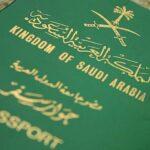 السعودية تمنع مواطنيها من السفر إلى 8 دول