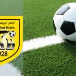 النادي البنزرتي يهدّد بعدم خوض مباراة الجولة الافتتاحية