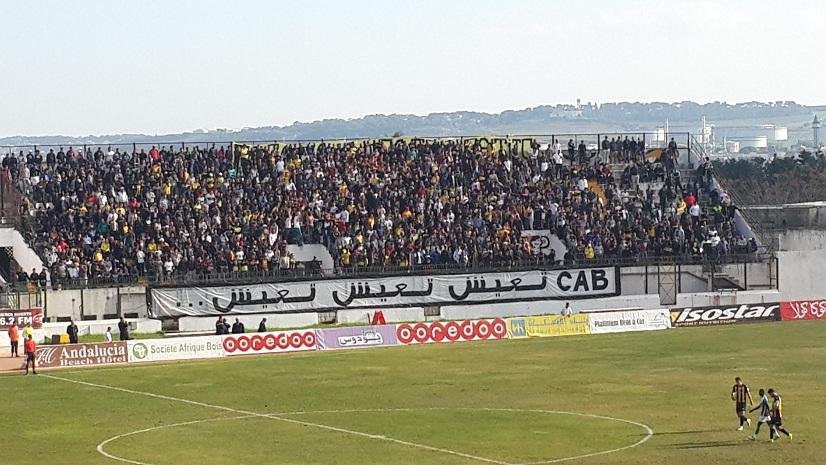 مباراة النادي البنرزتي والنادي الصفاقسي في موعدها