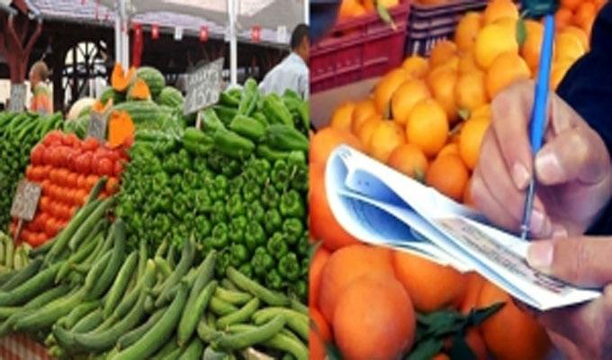 في 3 ولايات: حجز أكثر من 20 طنّا من الخضر والغلال