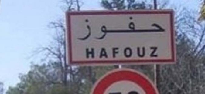 حفوز: غلق طريق احتجاجا على تواصل انقطاع الماء