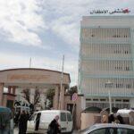 باب سعدون : مستشفى الأطفال يُقاضي مواطنا اتّهم عونا بالتحرّش الجنسي