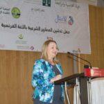 سابقة بتونس والعالم العربي: نائب محافظ البنك المركزي... إمرأة