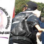 نقابة الصحفيين تُطالب وزارة الداخليةبفتح تحقيق عاجل