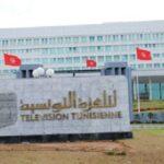 الهايكا تختارُ محمد الأسعد الداهش ر م ع جديدا للتلفزة التونسيّة