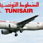 الخطوط التونسية: ارتفاع نموّ حركة المسافرين خلال شهر جويلية