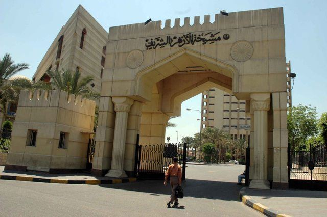 مرّة أخرى: مؤسسة تابعة للأزهر تتدخّل في الشأن التونسي