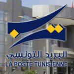دخول أعضاء الجامعة العامة للبريد في اعتصام مفتوح