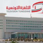 التلفزة التونسية: أعوان الإدارة والإنتاج يُلوّحون بتحرّك جديد