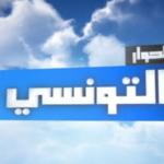 حركة النهضة تُلوّح بمقاضاة قناة الحوار التونسي