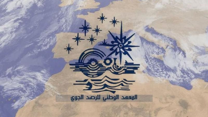 معهد الرّصد الجوّي يردّ على انتقادات واتّهامات وُجّهت له