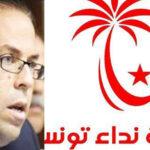 الحرباوي: طرد يوسف الشاهد من النداء وارد ومطروح