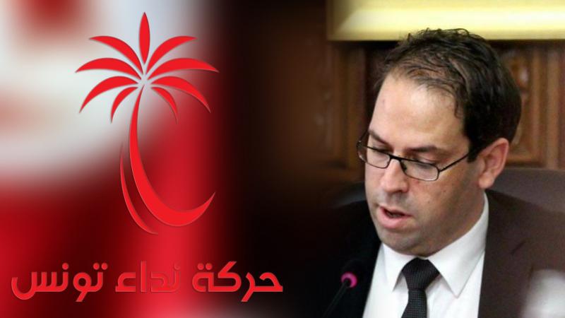 تجميد نداء تونس عضوية الشّاهد يتصدّر الأخبار العربية