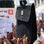 صفاقس : اتحاد الشغل يدعو المعلمين النواب للانسحاب من المدارس
