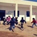 ماجل بلعباس / القصرين : استقالة جماعية لمديري المدارس الابتدائية