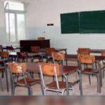 إعدادية ملولش: الأساتذة يعلّقون الدروس لليوم السادس على التوالي