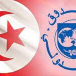 النقد الدولي: سنمنح تونس 257 مليون دولار بعد المُراجعة الرّابعة