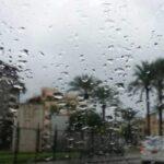 طقس اليوم: سحب كثيفة مع أمطار متفرّقة