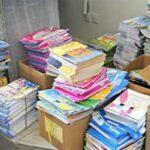 وزارة الصحة تحذّر من أدوات مدرسية تحتوي على مواد خطيرة