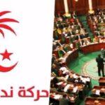 الحرباوي: سنُحقق برلمانيا فى حصول الحكومة على أموال بريطانية