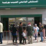 مستشفى بورقيبة بصفاقس: تدابير وقائية بسبب مصابة بداء الكلب