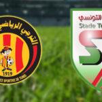 قبل مباراة الدربي: الملعب التونسي يستنكر قرار الترجي