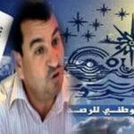 نقابة الرصد الجوّي تدافع عن عبد الرزّاق الرحّال