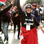 اليوم: رئيسة جمعية عُمّال الحضائر أمام القضاء