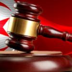 جمعية القضاة تطالب بسدّ الشغور في خطة الرئيس الأول لمحكمة التعقيب
