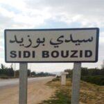 سيدي بوزيد : مُقاول يُحاول حرق موظف داخل مكتبه