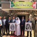 فرحة وزير التجهيز بـ18 مسكنا وراء رفعه صورة ملك السعودية