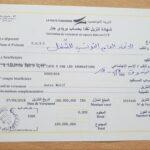 وثائق: اتّحاد الشّغل يُودع 100 ألف دينار بحساب التبرّعات لنابل