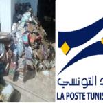البريد التونسي يُساهم في إعادة تأثيث المكتبات العمومية بنابل