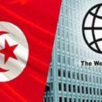 قرض البنك الدولي وصل إلى خزينة الدولة بعد 3 أشهر