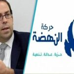 حزب المرزوقي: لقيادت نهضوية أخرى نفس تقييم الفرجاني للشّاهد