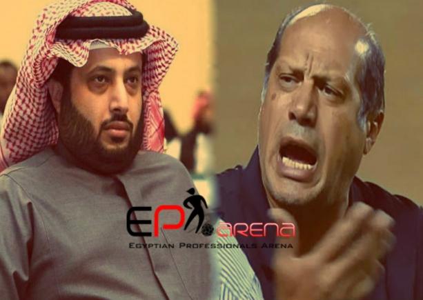 تركي آل الشيخ يعاقب المدير الفنّي للمقاولون العرب