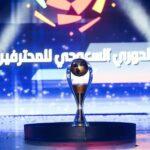 فريق بحريني يشارك في الدوري السعودي!
