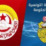 اتحاد الشغل ينشر رسالته ليوسف الشاهد