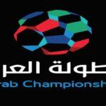 تركي آل الشيخ يُغيّر اسم البطولة العربية