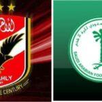 """الاتحاد السعودي يُلغي """"سوبر"""" الأهلي المصري"""