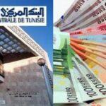 البنك المركزي التونسي: العجز الجاري يتفاقم والدينار يتقلص