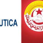 اتحاد الشغل: اليوم توقيع اتفاق الزيادة في الأجور بالقطاع الخاص