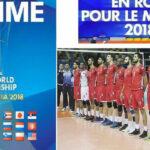 الكرة الطائرة: منتخب تونس يُودّع المونديال