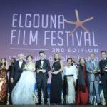مصر: السينما التونسية تتألّق في مهرجان الجونة
