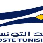 البريد التونسي: كل التفاصيل حول كيفية التبرع لفائدة متضرري فيضانات نابل