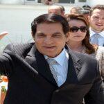 كشفته جوازات سفر  مزورة: فرنسا تُحقق في تزعّم بن علي شبكة لغسل الأموال
