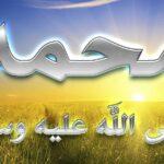 لماذا يُعتبر نبيّنا محمد خاتم الأنبياء ؟ بقلم: رشيد أيلال