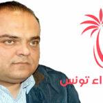 طوبال: نوّاب وهياكل نداء تونس يتعرّضون للهرسلة