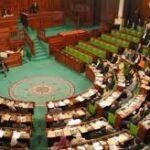 البرلمان يُعاين حلّ كتلتين وتشكيل كتلة الشّاهد